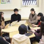 【認定NPO法人 Future Code学生部BYCS】国際貢献ビジネスの学生団体~社会に貢献できる!~